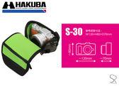 【】HAKUBA LUFTDESIGN SLIM FIT CAMERA JACKET 相機套 S-30CM 迷彩 / S-30BK 黑色