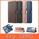OPPO A72 A54 A53 小牛紋翻蓋 手機皮套 手機殼 翻蓋 插卡 支架 磁扣 皮套 保護套