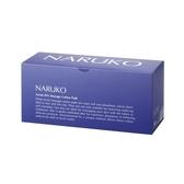 NARUKO舒柔按摩化妝棉 (60片入/盒)