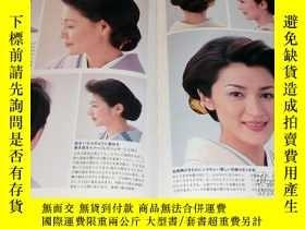 二手書博民逛書店Hairstyle罕見for KIMONO book from japan japanese[733]-日本和服書