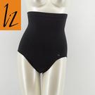 LZ-胸下S-L高腰雕塑三角褲(黑)73390
