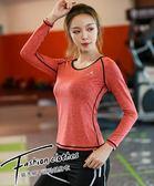 秋冬新款健身上衣女長袖緊身瑜伽服休閒跑步運動T恤健身服速干衣 艾尚旗艦店