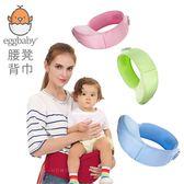 腰凳背巾 坐墊式系列 腰凳式揹巾 腰凳型嬰兒揹巾 RA01161 EggBaby
