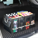 汽車後備箱儲物箱車載車內置物盒尾箱收納神器用品大全車用整理箱 快速出貨 YYP