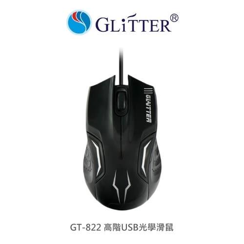GLiTTER 高階USB光學滑鼠 USB有線滑鼠 USB滑鼠 電競滑鼠 電腦滑鼠 有線光學滑鼠 GT-822