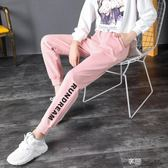 運動褲女秋季學生韓版寬鬆新款ULZZANG百搭休閒褲子 享購