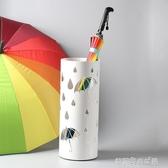北歐創意雨傘架酒店大堂家用鐵藝傘筒雨傘桶收納桶落地式放傘架子  【雙十二免運】