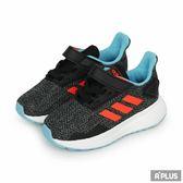 Adidas 童 DURAMO 9 I 愛迪達 慢跑鞋- BC0826