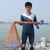漁網 輪胎線飛盤式手拋網美式撒網漁網捕旋網飛盤易拋網手撒網 LC3182 【VIKI菈菈】