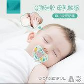 安撫奶嘴 嬰兒安撫奶嘴安睡型 寶寶標準硅膠奶嘴6-18母乳實感 晶彩生活