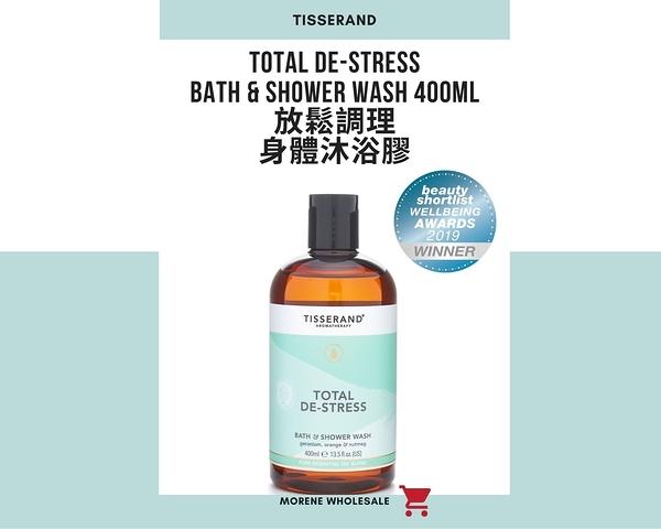 英國TISSERAND 放鬆調理沐浴膠 Total De-Stress Bath & Shower Wash 400ml 現貨供應 Morene