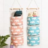 掛袋收納袋掛袋墻掛式布藝懸掛式門後掛兜手機包包襪子衣櫃宿舍置物袋聖誕