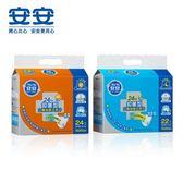 【安安】夜用型抽換式尿片 (22片x6包) 可搭配成人紙尿褲使用