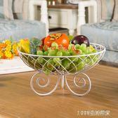 果盤 客廳水果盤創意果盆水果籃時尚歐式糖果盤干果盆奢華 1995生活雜貨