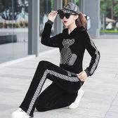 中大尺碼M-5XL實拍大碼女裝秋裝新款胖MM連帽金絲絨運動套裝卡通燙鉆兩件套5F025.373韓衣紡