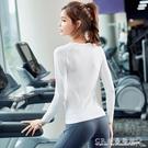 速幹透氣瑜伽長袖女修身顯瘦性感網孔緊身健身服跑步鍛煉上衣 水晶鞋坊