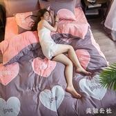 床包組四件套雙面法萊絨冬季加厚保暖水晶法蘭絨床上被套床單zzy5428『美鞋公社』