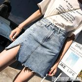 ins超火牛仔短裙女夏2018新款不規則半身裙高腰包臀chic風裙子a字  印象家品旗艦店