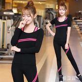 中大尺碼瑜伽服套裝秋冬健身房專業跑步運動女三件套速干衣新款初學者 QG7858『優童屋』