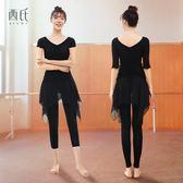 金豬迎新 舞蹈練功服成人女套裝民族古典現代舞形體跳舞服裝莫代爾新款2018