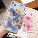 飛燕花 花朵 永生真花 滴膠手機殼 防摔殼 iPhone 12 11 Pro Max XR Xs 7/8 SE2 蘋果 手機殼