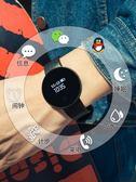手錶男學生正韓簡約潮流休閒防水電子錶運動計步多功能智能手環女