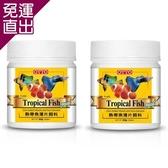 OTTO奧圖 熱帶魚薄片飼料 60g X 2入【免運直出】