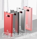 10000毫安大容量超薄充電寶小巧便攜華為蘋果11手機移動電源閃充石墨稀快充  圖拉斯3C百貨