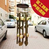 風鈴開光純銅風鈴掛飾門飾五管風水鈴鐺掛件金屬風鈴配件 萬聖節