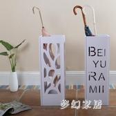 家用雨傘收納置物架酒店大堂長柄雨具籃字畫擺放框創意雨傘架子 QW5661『夢幻家居』