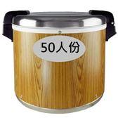 【中部家電生活美學館】寶馬50人份牌營業用電子保溫飯鍋 SHW-888 / SHW888