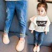 女童夏裝牛仔褲兒童裝小童夏季長褲寶寶小腳褲子1-2-3歲【週年慶免運八折】
