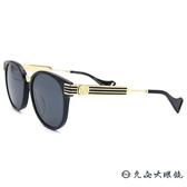 GUCCI 太陽眼鏡 GG0586SA (黑-金) 日本製 圓框 墨鏡 久必大眼鏡