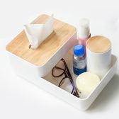 黑五好物節 多功能紙巾盒創意客廳茶幾遙控器收納盒家用抽紙盒歐式餐巾紙抽盒 森活雜貨