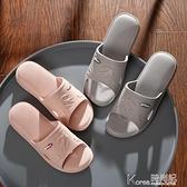 拖鞋 明芽拖鞋女夏季潮情侶室內厚底居家用防滑洗澡浴室涼拖鞋男