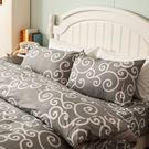 床包 / 單人【里昂莊園灰】含一件枕套 ...