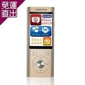 人因科技 WiFi雲端AI翻譯機-全球旗艦版 IT022VP【免運直出】