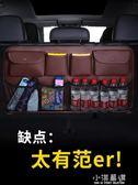 汽車后備箱收納掛袋座椅背置物袋SUV車載多功能儲物網兜車內用品『小淇嚴選』