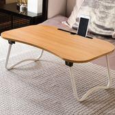簡易電腦桌做床上用書桌可折疊宿舍家用多功能懶人小桌子床上桌 生日禮物