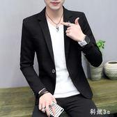 純色小西裝男薄款韓版休閒時尚外套學生百搭男士上衣 js3581『科炫3C』