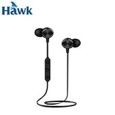 Hawk V200金屬藍牙耳機麥克風-黑色【原價 399 ▼現省$ 100】