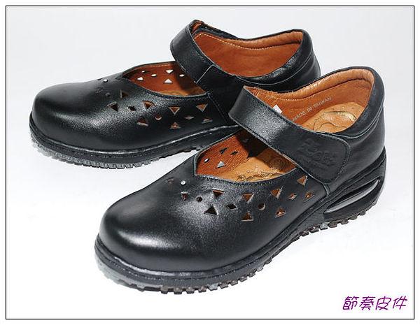 ~節奏皮件~☆路豹休閒鞋  編號 BB191A (黑色)