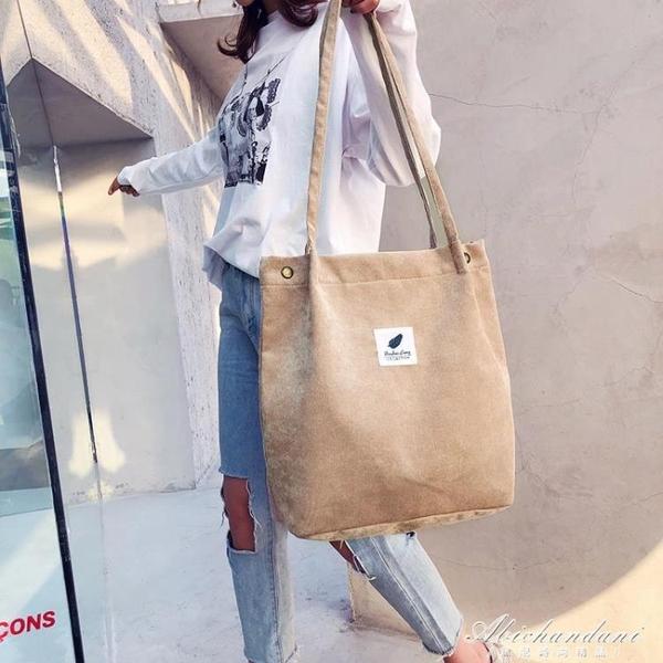 新款包包女斜背韓版學生帆布包復古大容量文藝百搭側背包ins