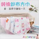 嬰兒手帕紗布巾餵奶巾口水巾 高密度洗臉巾洗澡巾