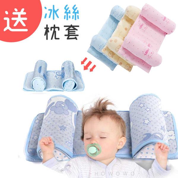 新生兒定型枕 ( 贈涼蓆 ) 防側翻嬰兒枕 睡姿定型枕 寶寶枕頭 JB008