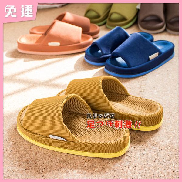 拖鞋 室內拖鞋 按摩拖鞋【免運】日本 refre 穴道拖鞋 室內室外拖鞋 防滑 健康拖鞋男女情侶拖鞋