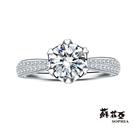 鑽石重量:主鑽0.50克拉 配鑽約0.12克拉 鑽石顏色/淨度:主鑽F/VVS1 配鑽F/VS2