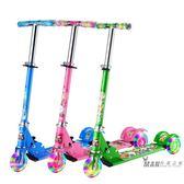 (低價衝量)兒童滑板車三輪滑滑車3輪閃光可折疊減震2歲-6歲小孩玩具XW