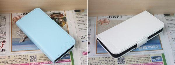 【世明國際】-出清㊕價-德國Melkco iphone5 5G 皮套 左右開 手機保護皮套