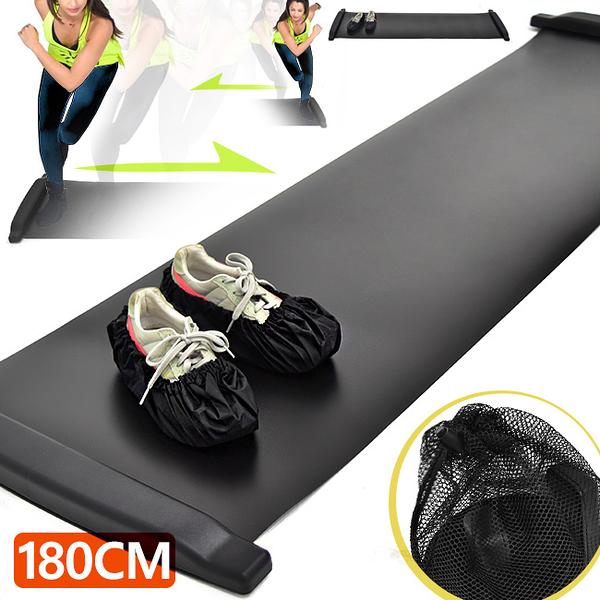 台灣製Slideboard滑步器長180CM(送鞋套+收納袋)腹肌核心肌群訓練.運動健身器材.推薦哪裡買專賣店ptt